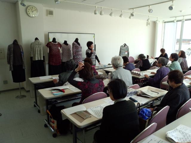 春夏編み物 講習会