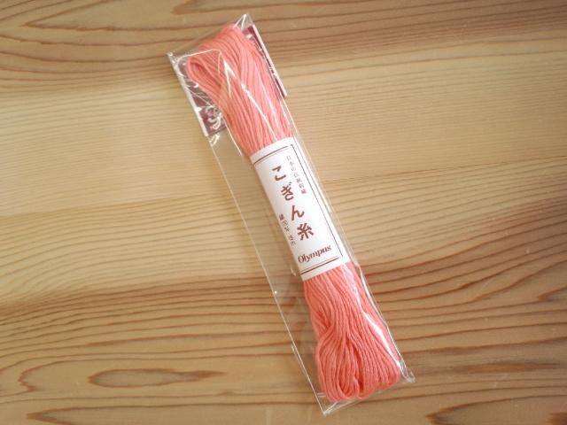 こぎん糸 オリムパス