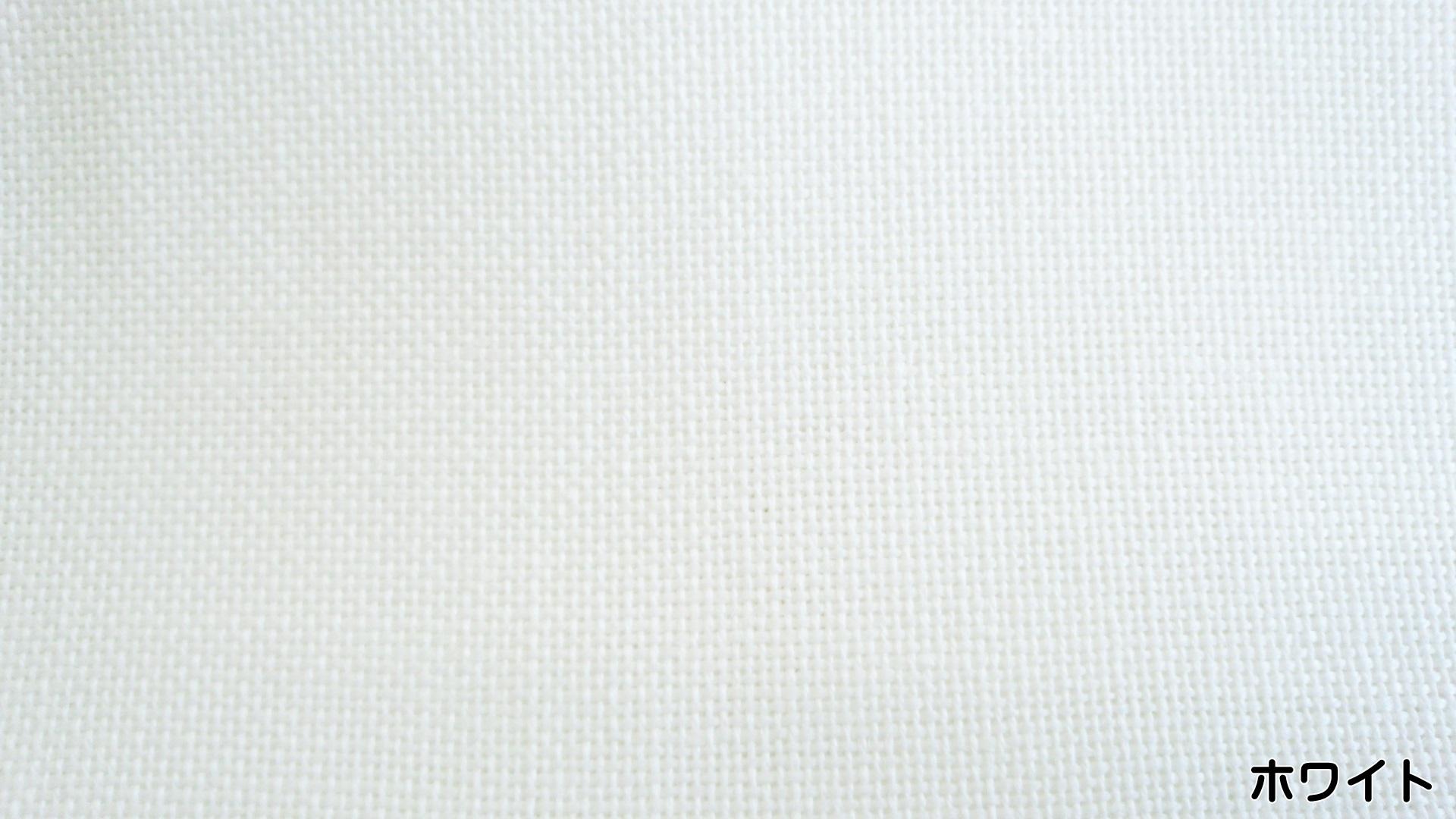 麻コングレス コーク ホワイト白